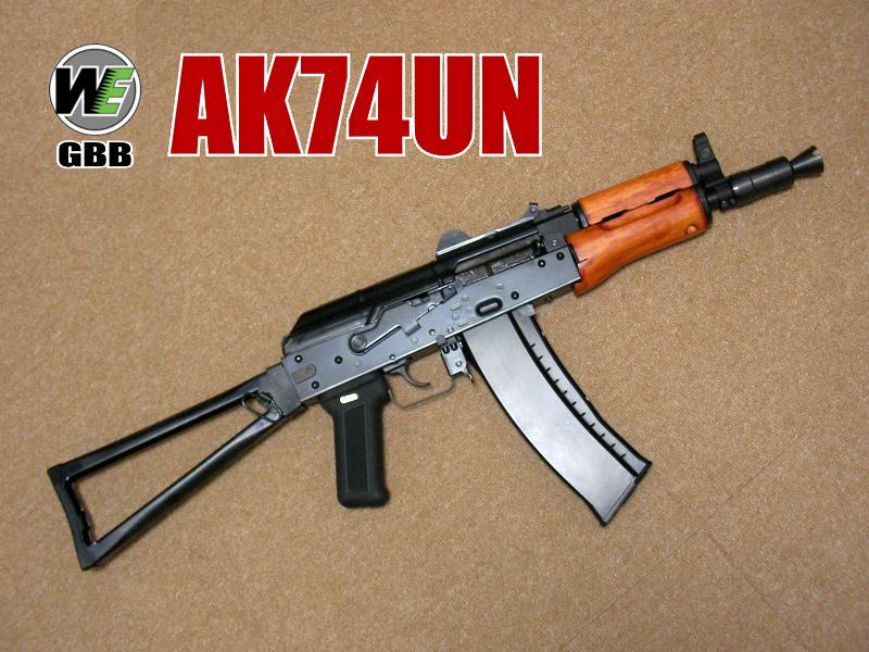 WE AK74UN クリンコフ GBB  WE AK74UN (AKS74U クリンコフ) ガス