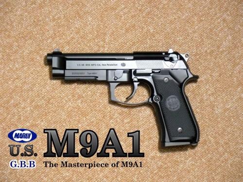 東京マルイ M9A1 ガスブローバック