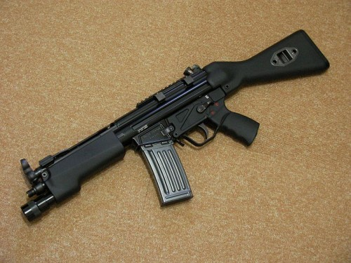 KSC HK53 SFPD
