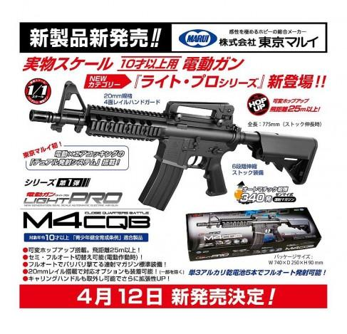 lightpro-m4cqb