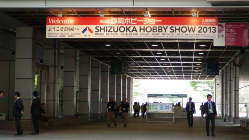 2013hobbyshow-ent