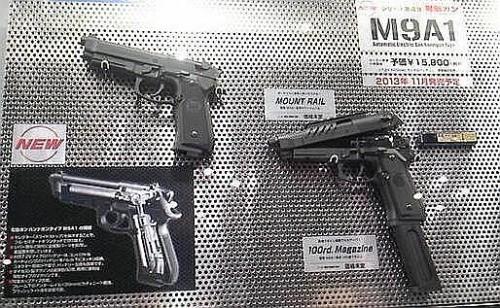 EHG-M9A1