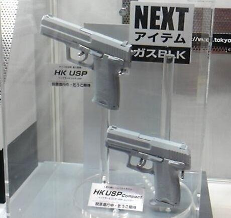 USP-GBB