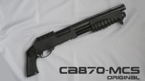 870MCS-forend-03